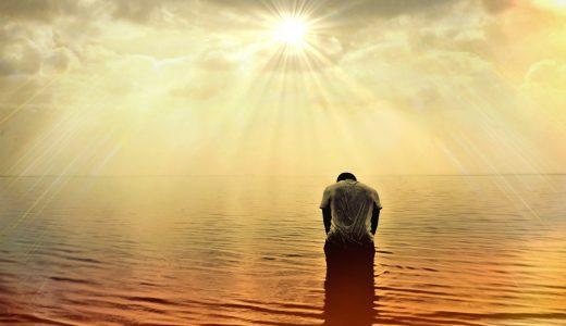 瞑想が出来ない原因とこの世界は幻想である一例