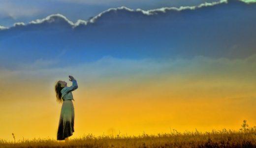 ハートが開く 体験談 瞑想や祈り