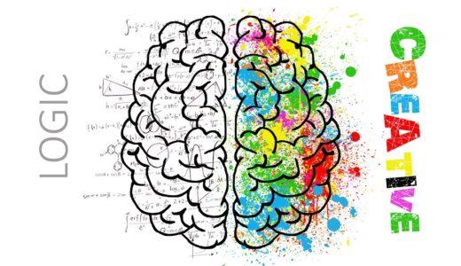 思考が無ければ「それ」はやってくる <瞑想の根本的な仕組み>