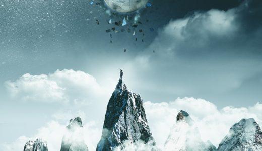 覚醒意識とエベレストと丘
